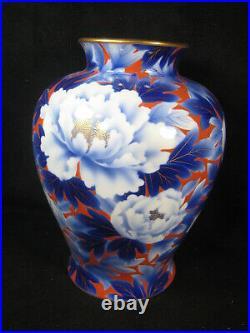 Vintage Japanese Signed Fujigawa Hand Painted Ceramic Imari Peony Flower Vase
