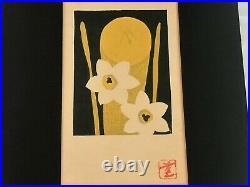 Vintage Japanese Woodblock Print Koaru Kawano MCM Flowers Yellow
