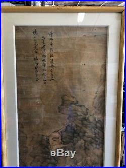 Vintage Large Chinese Ancient Ink Painting Sold With Out Frame Wood Block Ect