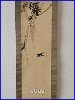 Watanabe Seitei kakejiku japanese hanging scroll ukiyoe art ink painting with case