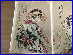 Y0917 PAINTING Woodblock print Set of 3 Kabuki Japanese antique artwork