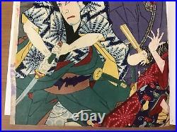 Y0918 PAINTING Woodblock print Set of 3 Kabuki Japanese antique artwork